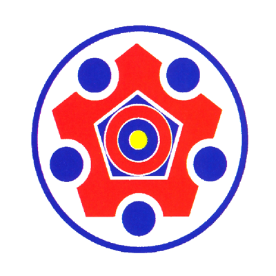 logo merdeka 1979-BERSATU BERDISIPLIN