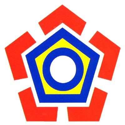 logo merdeka 1984-AMANAH ASAS KEJAYAAN