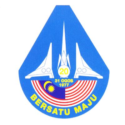 Merdeka logo 1977-BERSATU MAJU