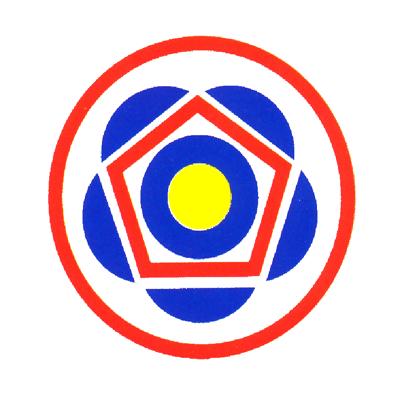 Merdeka logo 1980-BERDISIPLIN BERBAKTI