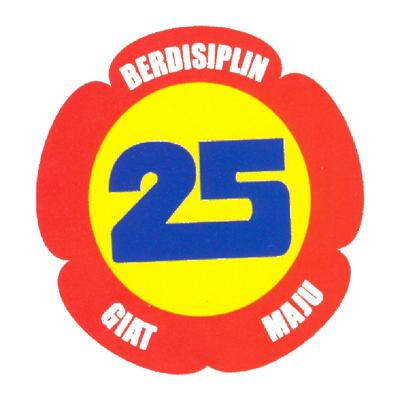 Merdeka logo 1982-BERDISIPLIN GIAT MAJU