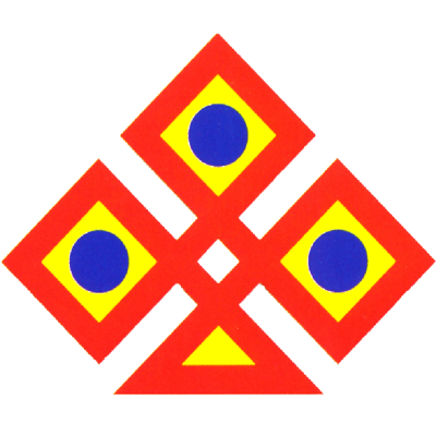 Merdeka logo 1983-BERSAMA KE ARAH KEMAJUAN