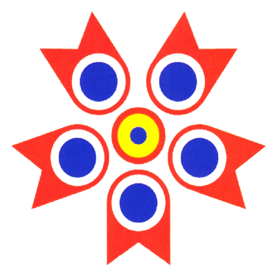 Merdeka logo 1985-NASIONALISME TERAS PERPADUAN