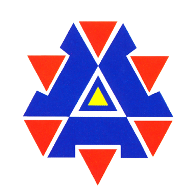 Merdeka logo 1986-BANGSA TEGAS NEGARA TEGUH