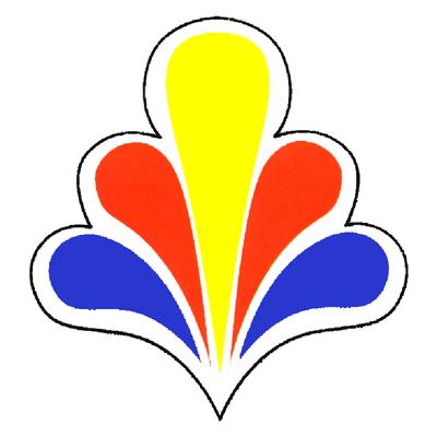 Merdeka logo 1995-JATIDIRI PENGERAK WAWASAN