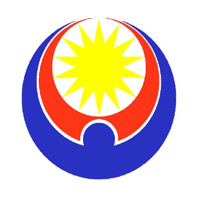 Merdeka logo 1998-NEGARA KITA, TANGGUNGJAWAB KITA