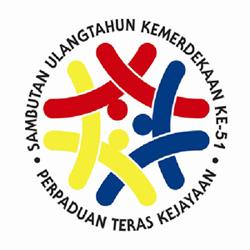 Merdeka logo 2008-PERPADUAN TERAS KEJAYAAN
